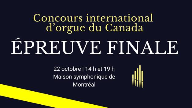 Concert de la finale du Concours international d'orgue du Canada